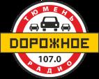 «Дорожное радио»